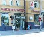 HaydnApotheke_Wien2.jpg